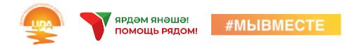 "АНО ""ЦРА"""
